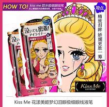 2 Pcs New Kiss Me Heroine Make Liquid Eyeliner Ultra Slim 0.1mm BLACK