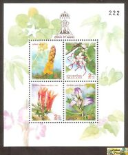 1997 THAILAND INDEPEX '97 INDIA OVPT ON NEW YEAR FLOWER STAMP SHEET S#1780b MNH