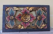 UNIQUE BALINESE HAND CARVED HAND PAINTED FLOWER WALL PLAQUES 48cm W X 28cm H