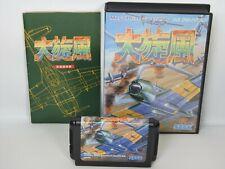 DAISENPU Twin Hawk Ref ccc Mega Drive Sega md