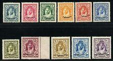 Jordan Transjordan 1928 New Constitution Overprint Cpl. SG 172-182 Mint £170