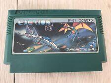 EXERION  JALECO  Nintendo Famicom/Nes Japan Ver