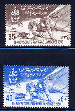 SYRIA UAR 1958 BOY SCOUTS PAN-ARAB BOY SCOUTS JAMBOREE SET SCOTT C4-5
