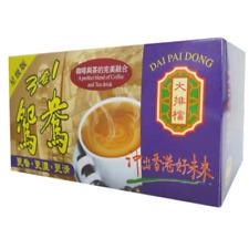 Hong Kong Style DAI PAI DONG Star Grade 3 in 1 Yuan Yang 10'Sx30G