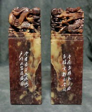 CINA (China): Fine pair of Chinese seal carved in stone