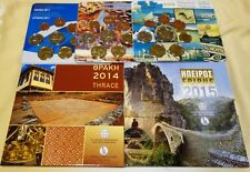 Griechenland 7 x Offizielle Blister / Folder 2011,2012,2013,2014,2015,2016,2017