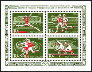 Russia 4281 s/s, MNH. Moscow, 1980. Preparing for Summer Olympics, 1974