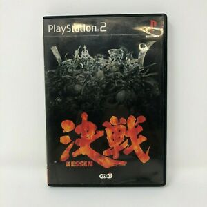Kessen Decisive Battle Sony Playstation 2 PS2 Japan Import