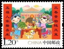 CHINA PRC Stamps 2018-2  Chinese New Year Greeting , 拜年 MNH VF Fast free shipp