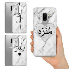 PERSONALISED GREY MARBLE ARABIC KING QUEEN NAME PRINT GEL PHONE CASE FOR SAMSUNG