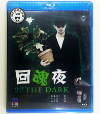 Out Of The Dark (1995) Region Free Blu-ray English Subtitle 回魂夜 Stephen Chow