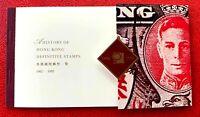 1994 Hong Kong Stamps SC #688 Booklet MNH/OG