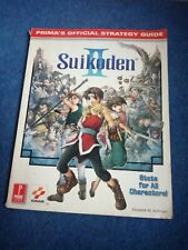 SUIKODEN 2 OFFICIAL STRATEGY GUIDE - Prima - PS1 Playstation 1 RPG - Rare II