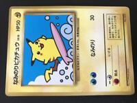 PJ3 JAPANESE POKEMON CARD JAPONAIS SURFING PIKACHU SURFEUR GLOSSY PROMO COROCORO
