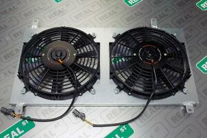 Mishimoto 97-01 Honda Prelude Aluminum Fan Shroud Kit MMFS-PRE-97
