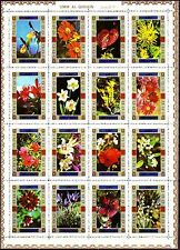 Umm al Qiwain 1972 ** Mi.1034/49 A Blumen Flowers