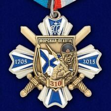 "Russian AWARD rare ORDER BADGE - ""310 years of the Marine corps"" with ribbon"