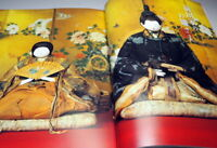 Hina Doll and Hina Tool Japanese Traditional Antique book from Japan #1005