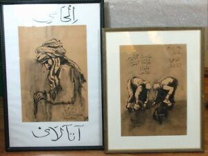 Ilhami Atalay Listed Turkish Artist Signed Original 2 Ink Paintings Drawings