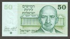 Israel 50 Lirot 1973, Unc, P-40; L-B417a; Library building; Damascus Gate