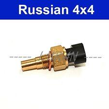 Temperatursensor Thermoschalter Lada Niva1700ccm, 21213, 21214,  2112-3851010
