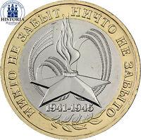 Russland 10 Rubel 2005 bfr. 60. Jahrestag des Sieges im II. Weltkrieg