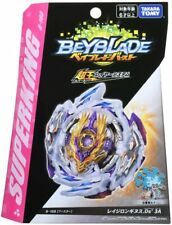 New Takara Tomy Beyblade Burst Superking B-168 Booster Rage Longinus.Ds' 3A