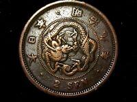2 sen 1876 Japón era Meiji (Ta4)
