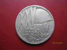 Poland 1968 10 Zlotych Commemorative Coin 25th Anniversary Polish Peoples Army