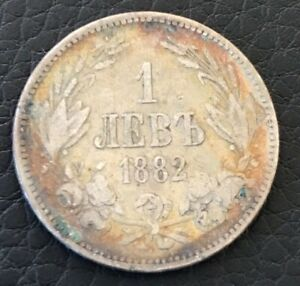 1882 Bulgaria 1 Lev  SILVER Coin KM# 4