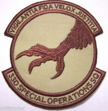 US Air Force 33rd Special Operations Squad Patch (Desert)
