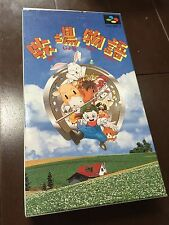 boxed NINTENDO SUPER FAMICOM Bokujou Monogatari Harvest Moon japan
