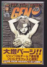 GEN 13 1 DENGEKI VARIANT JAPANESE GEN-ET JACKSON PEARSON CAMPBELL FAIRCHILD RARE