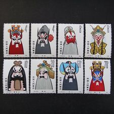 CHINA 1980 Stamps VF MNH T45 Stage arts Opera Masks 京剧脸谱