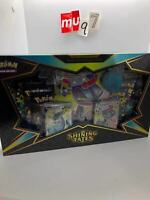 NEW 2021 Pokemon TCG Shining Fates Shiny Dragapult VMAX PREMIUM (Contents Only)