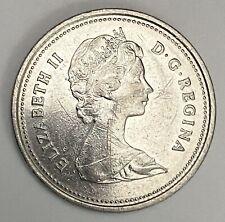 1985 CANADA 25 Cents Elizabeth II 2nd Portrait Circulated Coin  (2579)
