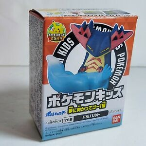 2020 Pokemon Finger Puppet Sword & Shield MISB Dragapult Figure Bandai