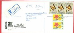 Malaysia BUTTERFLY 30c Strip of 3 ++ on LABIS Registered cover to USA