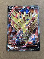 Zamazenta V 196/202 Full Art Holo Ultra Rare Sword & Shield *MINT* Pokemon Card