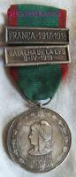 DEC6579 - MEDAILLE CAMPAGNES DE L'ARMEE 1916 PORTUGAL - FRANCE 1917-1918 LA LYS