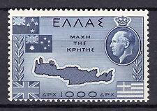 Greece 1950 Battle Of Crete Mnh