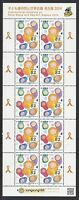 JAPAN 2014 International Congress Child Abuse & Neglect Nagoya Stamps Mini S/S