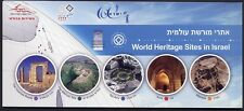 ISRAEL 2008 Kulturerbe UNESCO World Heritage Markenheft ** MNH