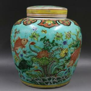 Chinese Antique Qing Famille Rose Porcelain Fish Cover tank