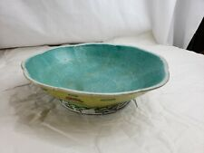 Superb old chinese glazed pottery bowl