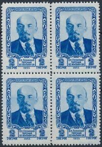 [P5422] Mongolia 1955 VI Lenine good bloc of 4 stamps very fine MNH $38