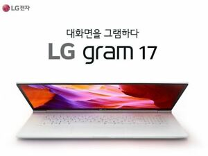 "New 2020 LG Gram 17ZD90N-VX30K 17"" 8GB/256GB WQXGA Laptop Notebook -Free dos"