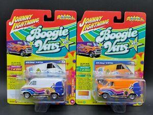 Johnny Lightning Boogie Vans 1976 Chevy G-20 Van Versions A&B