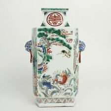 Chinese Antique Collection Colorful Porcelain Vase