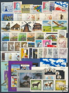 HUNGARY - 1989. Complete  Year Set with Blocks MNH! 89EUR